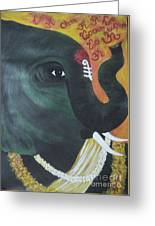 Abhaya Ganapathi Greeting Card