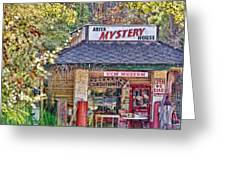 Abita Mystery House Greeting Card