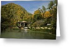 Abkhazia, New Athos Greeting Card