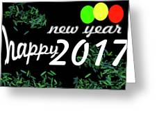 About New Year Greeting Card