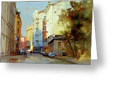 About The Arbat. Plotnikov Lane. Greeting Card