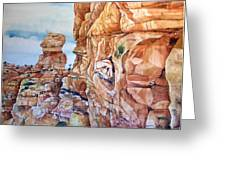 Above Canyonlands Campground Greeting Card