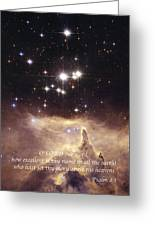 Above The Heavens Greeting Card