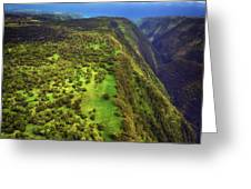 Above The Valleys Greeting Card