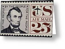 Abraham Lincoln 1809 1865 16th President Of The United