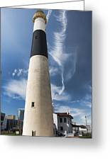 Absecon Lighthouse 2 - Atlantic City Greeting Card
