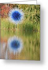 Abstact Sphere Over Water Greeting Card
