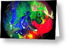 Abstract - Evolution Series 1002 Greeting Card