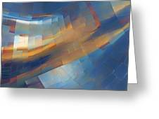 Abstract - 1 - Emp - Seattle Greeting Card