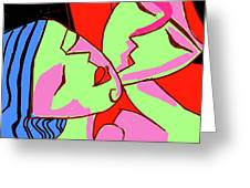 Abstract-12 Greeting Card