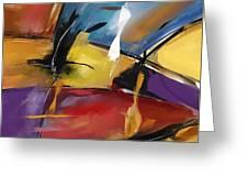 Abstract 1509 Greeting Card