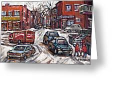 Ville Emard En Peinture Scenes De Ville De Montreal En Hiver Petit Format A Vendre Greeting Card
