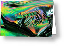 Abstract 031 Greeting Card