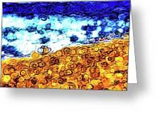 Abstract 3821 Greeting Card