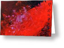 Abstract 88113013 Greeting Card