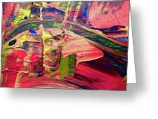 Abstract 9096 Greeting Card