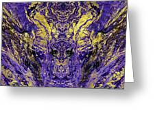 Abstract Amethyst  With Gold Marbled Texture Greeting Card
