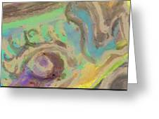 Abstract Art By Derrick Hayes Greeting Card