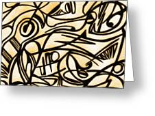 Abstract Art Gold 2 Greeting Card