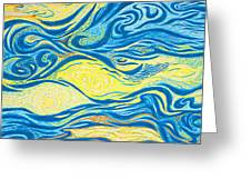Abstract Art Good Morning Contemporary Modern Artwork Giclee Fine Art Prints Life Cycle Swirls Water Greeting Card