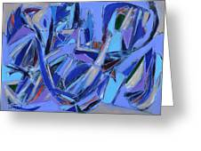 Abstract Art Twenty-four Greeting Card