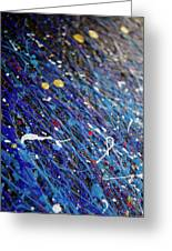 Abstract Artography 560005 Greeting Card