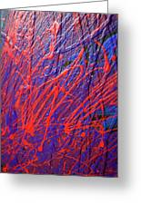 Abstract Artography 560030 Greeting Card