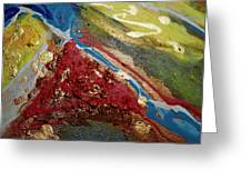 Abstract Artography 560066 Greeting Card