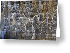 Abstract Bleeding Concrete Greeting Card