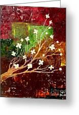 Abstract Blossom Greeting Card