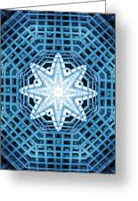 Abstract Blue 14 Greeting Card