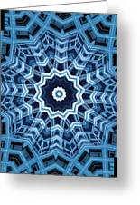 Abstract Blue 16 Greeting Card
