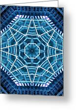 Abstract Blue 19 Greeting Card