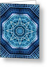 Abstract Blue 20 Greeting Card