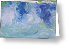 Abstract Blue Reflection Greeting Card