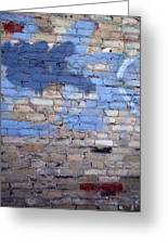 Abstract Brick 3 Greeting Card