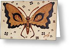 Abstract Butterfly Coffee Painting Greeting Card