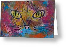 Abstract Cat Meow Greeting Card