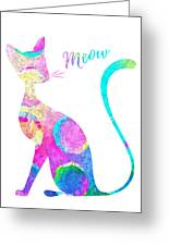 Abstract Cat Greeting Card