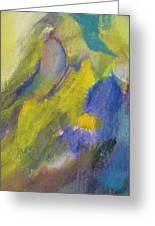 Abstract Close Up 2 Greeting Card
