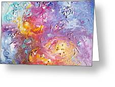Abstract Clouds Greeting Card