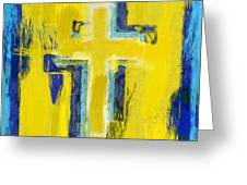 Abstract Crosses Greeting Card