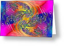 Abstract Cubed 314 Greeting Card