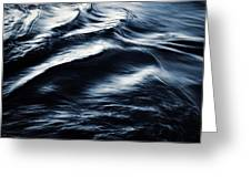 Abstract Dark Blurred Ripples Greeting Card