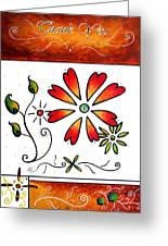 Abstract Decorative Greeting Card Art Thank You By Madart Greeting Card