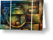 Abstract Design 4 Greeting Card