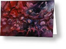 Abstract Design 71 Greeting Card