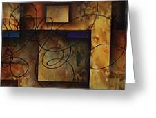 abstract design  B Greeting Card