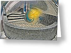Abstract Entrada Twirl Break Greeting Card