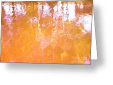 Abstract Extensions Greeting Card